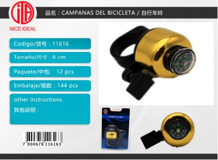 Bicycle bell