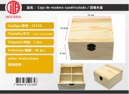 Four grid wooden box