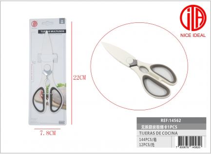 KITCHEN SCISSORS WITH PROTECTOR