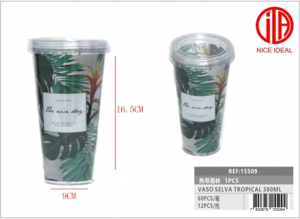 380ML TROPICAL JUNGLE GLASS