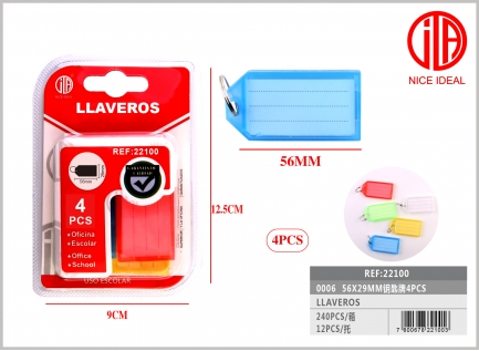 KEY CARD 56X29MM