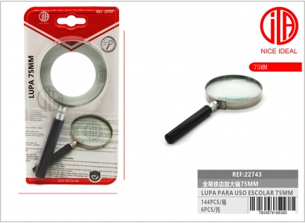 Iron side magnifying glass 75MM