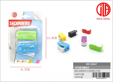 SUCTION PEN SHARPENER